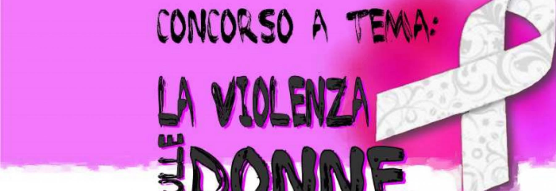 concorso violenza sulle donne Serramanna