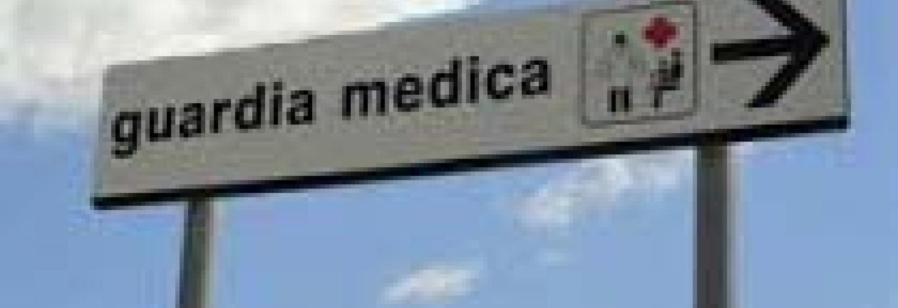 guardia_medica_5